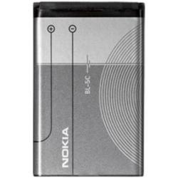 baterie Nokia BL-5C originál (doprava zdarma u objednávek nad 1000 Kč!)