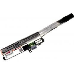 baterie pro Acer Aspire One 14 / Z1401 / Typ NC4782-3600 (doprava zdarma!)