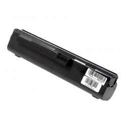 baterie pro Acer Aspire One A150-1777 7800mAh černá (doprava zdarma!)