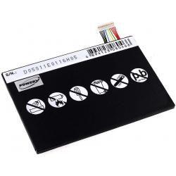 baterie pro Acer Iconia Tab Typ (11CP4/68/110) (doprava zdarma!)