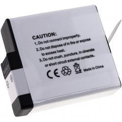 baterie pro Action Cam GoPro Typ AHDBT-501 (doprava zdarma u objednávek nad 1000 Kč!)