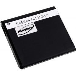 baterie pro Alcatel One Touch 5035 1950mAh (doprava zdarma u objednávek nad 1000 Kč!)
