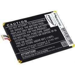 baterie pro Alcatel One touch Idol Ultra (doprava zdarma u objednávek nad 1000 Kč!)