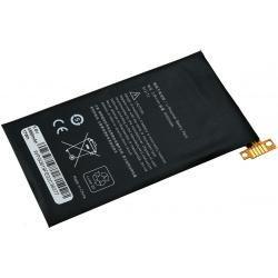 baterie pro Amazon Kindle Fire HDX (doprava zdarma u objednávek nad 1000 Kč!)