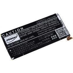 baterie pro Asus PadFone A80 (doprava zdarma u objednávek nad 1000 Kč!)