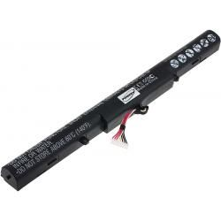 baterie pro Asus X751M (doprava zdarma!)