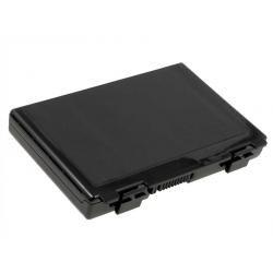 baterie pro Asus X8B Serie standard (doprava zdarma u objednávek nad 1000 Kč!)