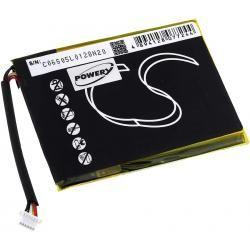 baterie pro Barnes & Noble Nook Simple Touch (doprava zdarma u objednávek nad 1000 Kč!)