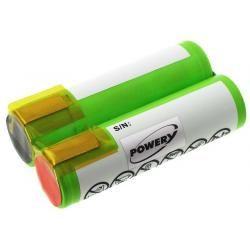 baterie pro Bosch vrtačka PSR Select 3.6 (doprava zdarma u objednávek nad 1000 Kč!)