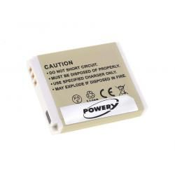 baterie pro Canon IXUS 85 IS (doprava zdarma u objednávek nad 1000 Kč!)