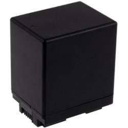 baterie pro Canon Legria HF R406 (doprava zdarma u objednávek nad 1000 Kč!)