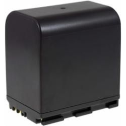 baterie pro Canon MV700i 4500mAh (doprava zdarma u objednávek nad 1000 Kč!)
