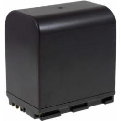 baterie pro Canon MVX3i 4500mAh (doprava zdarma u objednávek nad 1000 Kč!)