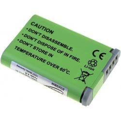 baterie pro Canon PowerShot G1X mark II (doprava zdarma u objednávek nad 1000 Kč!)