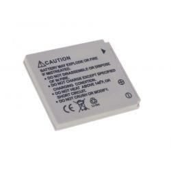 baterie pro Canon PowerShot TX1 (doprava zdarma u objednávek nad 1000 Kč!)