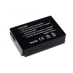 baterie pro Canon Typ LP-E12 (doprava zdarma u objednávek nad 1000 Kč!)