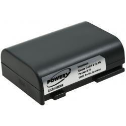 baterie pro Canon Videokamera Typ BP-2L5 750mAh (doprava zdarma u objednávek nad 1000 Kč!)