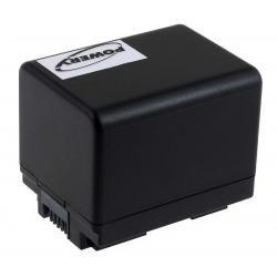 baterie pro Canon VIXIA HF M500 2400mAh (doprava zdarma u objednávek nad 1000 Kč!)