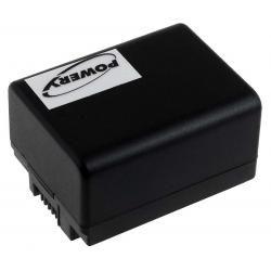 baterie pro Canon VIXIA HF R306 (doprava zdarma u objednávek nad 1000 Kč!)