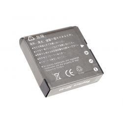 baterie pro Casio Exilim Zoom EX-Z200BK (doprava zdarma u objednávek nad 1000 Kč!)