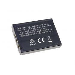 baterie pro Casio Exilim Zoom EX-Z250 (doprava zdarma u objednávek nad 1000 Kč!)