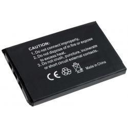 baterie pro Casio Exilim Zoom EX-Z70SR (doprava zdarma u objednávek nad 1000 Kč!)