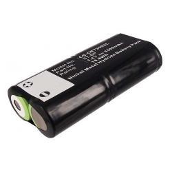 baterie pro Crestron STX-1600 (doprava zdarma u objednávek nad 1000 Kč!)