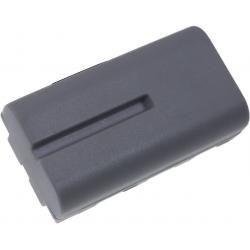 baterie pro čtečka čárových kódů Casio Typ DT-9723LIC (doprava zdarma u objednávek nad 1000 Kč!)