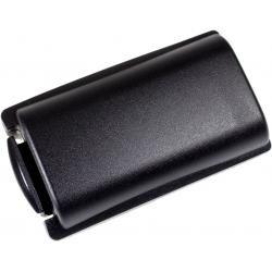 baterie pro čtečka čárových kódů Datalogic Skorpio X3 (doprava zdarma u objednávek nad 1000 Kč!)