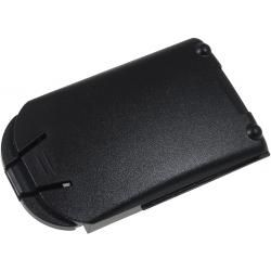 baterie pro čtečka čárových kódů Psion Typ HU3000 (doprava zdarma!)