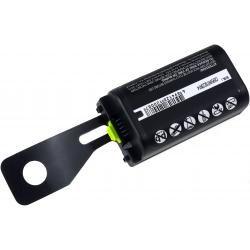 baterie pro čtečka čárových kódů Symbol MC3190 (doprava zdarma!)