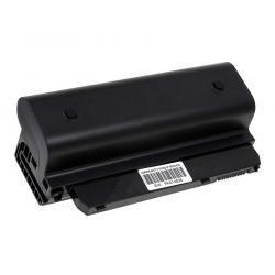 aku baterie pro DELL Inspiron Mini 910 Serie 5200mAh (doprava zdarma!)