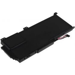 baterie pro Dell XPS L412z (doprava zdarma!)