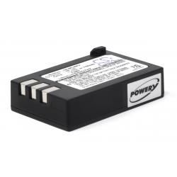 baterie pro Fuji FinePix S200EXR (doprava zdarma u objednávek nad 1000 Kč!)