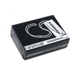 baterie pro Fuji Finepix SL260 (doprava zdarma u objednávek nad 1000 Kč!)