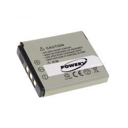 baterie pro Fuji FinePix X10 (doprava zdarma u objednávek nad 1000 Kč!)