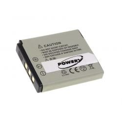 baterie pro Fujifilm X10 (doprava zdarma u objednávek nad 1000 Kč!)