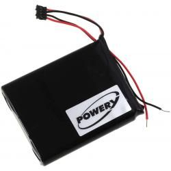 baterie pro Garmin Edge 500 (doprava zdarma u objednávek nad 1000 Kč!)