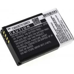 baterie pro Garmin VIRB Elite (doprava zdarma u objednávek nad 1000 Kč!)