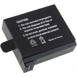 baterie pro GoPro Typ AHDBT-401 (doprava zdarma u objednávek nad 1000 Kč!)
