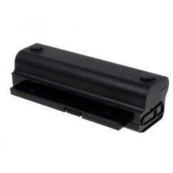 baterie pro HP Compaq 2230s/ Presario CQ20/ Typ HSTNN-OB84 5200mAh (doprava zdarma!)
