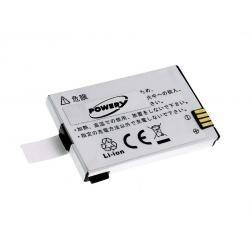 aku baterie pro HP iPAQ 500 Serie Voice Messenger (doprava zdarma u objednávek nad 1000 Kč!)