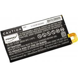 baterie pro HTC 10 Evo (doprava zdarma u objednávek nad 1000 Kč!)