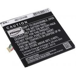baterie pro HTC Desire 816 Dual SIM (doprava zdarma!)