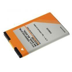 baterie pro HTC Desire Z 1450mAh (doprava zdarma u objednávek nad 1000 Kč!)