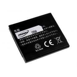 baterie pro HTC Nexus One 1200mAh (doprava zdarma u objednávek nad 1000 Kč!)