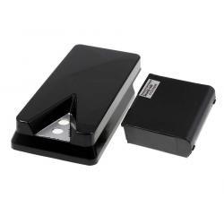 baterie pro HTC Raphael 800 2400mAh (doprava zdarma u objednávek nad 1000 Kč!)