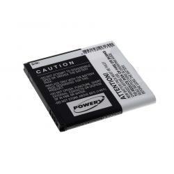 baterie pro HTC Typ BL11100 (doprava zdarma u objednávek nad 1000 Kč!)