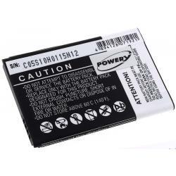 baterie pro HTC Wildfire 1500mAh (doprava zdarma u objednávek nad 1000 Kč!)
