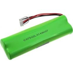 baterie pro IBM RAID Controller Typ 00N9560 (doprava zdarma u objednávek nad 1000 Kč!)